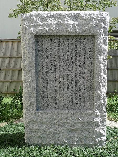 L1110135