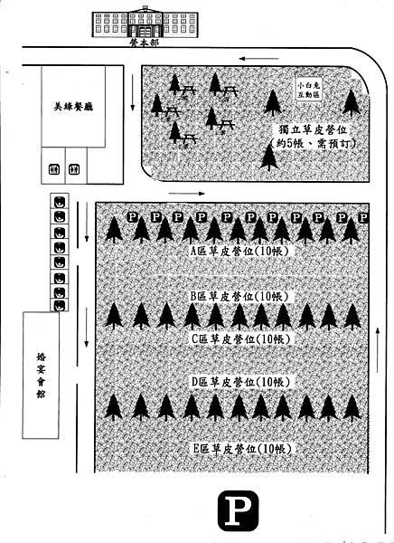 美綠生態園.jpg