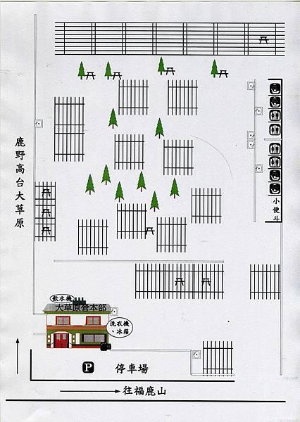 大草原.jpg