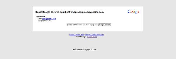 cathay google.PNG