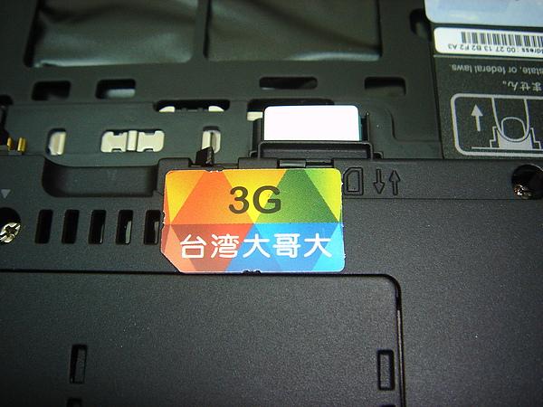 DSC08855.JPG