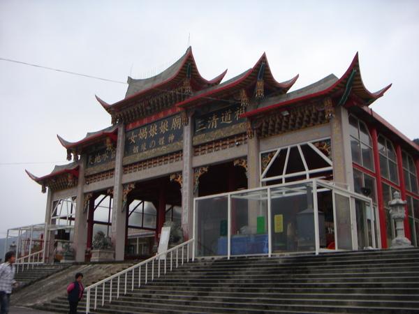 女媧娘娘廟