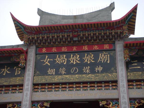 意外發現上面不只有中文、日文,還有英文呢