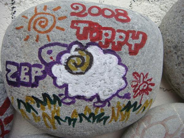 特寫-ZBP & Tippy