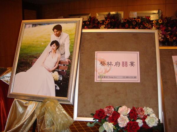 婚禮會場外面的布置