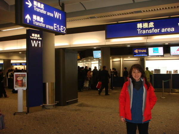 0303  香港機場轉機