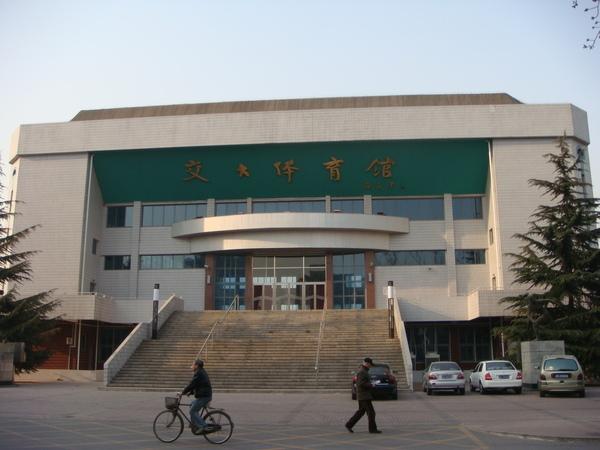 0305  體育館