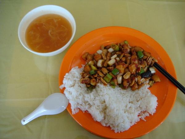 0306  午餐-7 RMB 的宮爆雞丁蓋飯