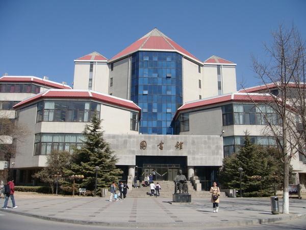 0306  北京交大圖書館