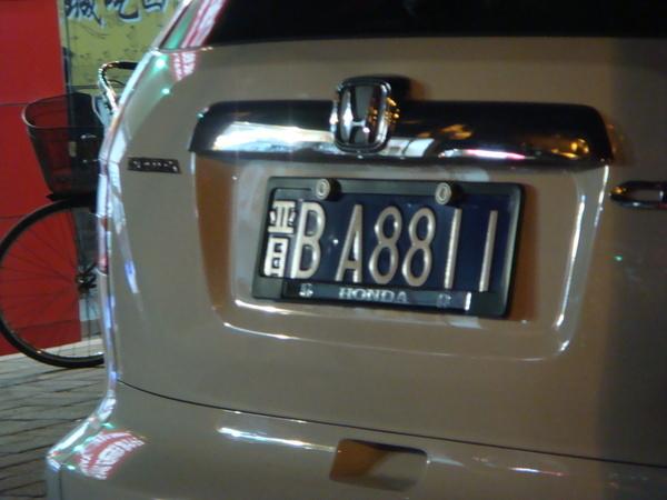 0307  嗯...是山西來的車...而且開的人應該蠻有錢的 = =