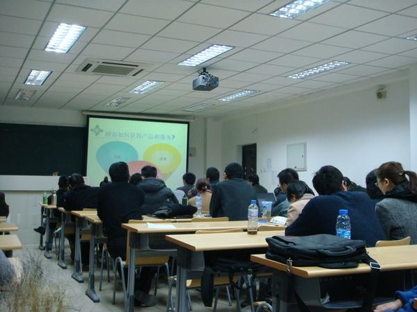 """0308  思東302 MBA """"市場營銷"""" 課程上課情形"""