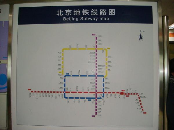 0308  北京地鐵路線圖