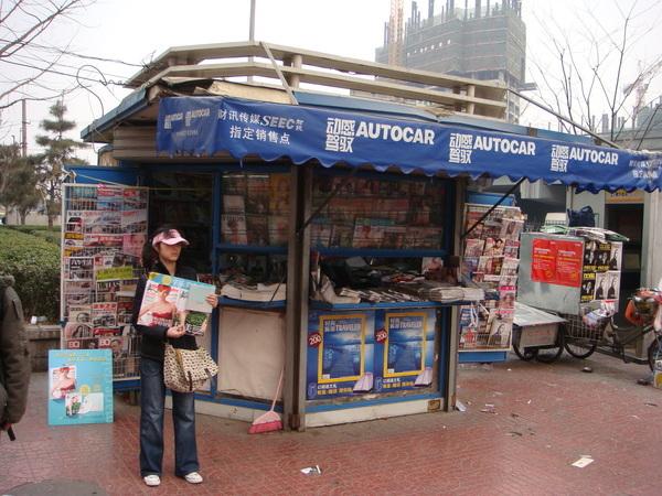 0308  北京隨處可見的小報攤