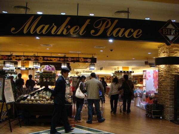 0308  新光樓下的超市