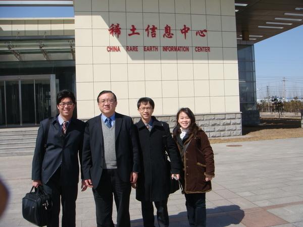 稀土中心-老師和我們 ^^