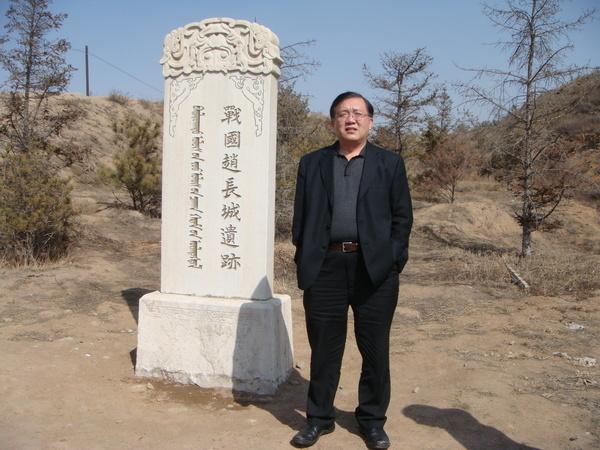 戰國趙長城遺跡