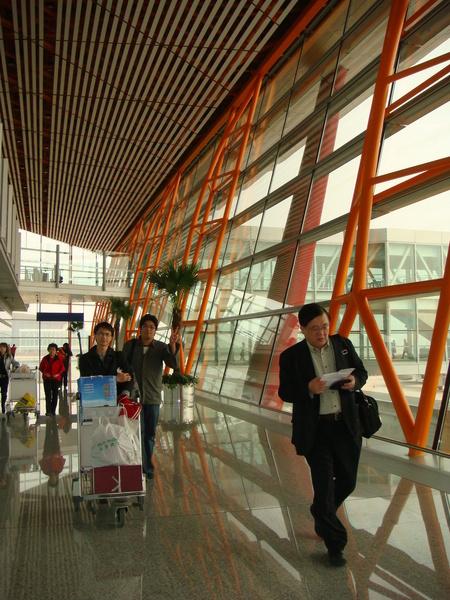 北京機場第三航站