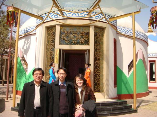 蒙古包 :)