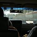 第一天--要進跨海隧道了