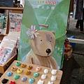 20110724 熊臉磁鐵