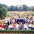 19971114 畢業旅行