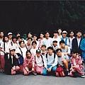 19971113 畢業旅行