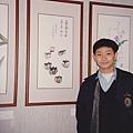 19960302 美展_昌國