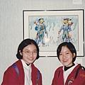 19960302 美展_劭欣和蓉蓉