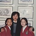 19960302 美展_我和蔡蔡和何代玉老師