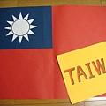 我的大國旗