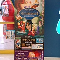 迪士尼演出廣告
