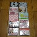 東京路邊發的面紙