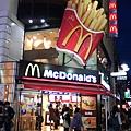 澀谷的麥當勞外的大薯條