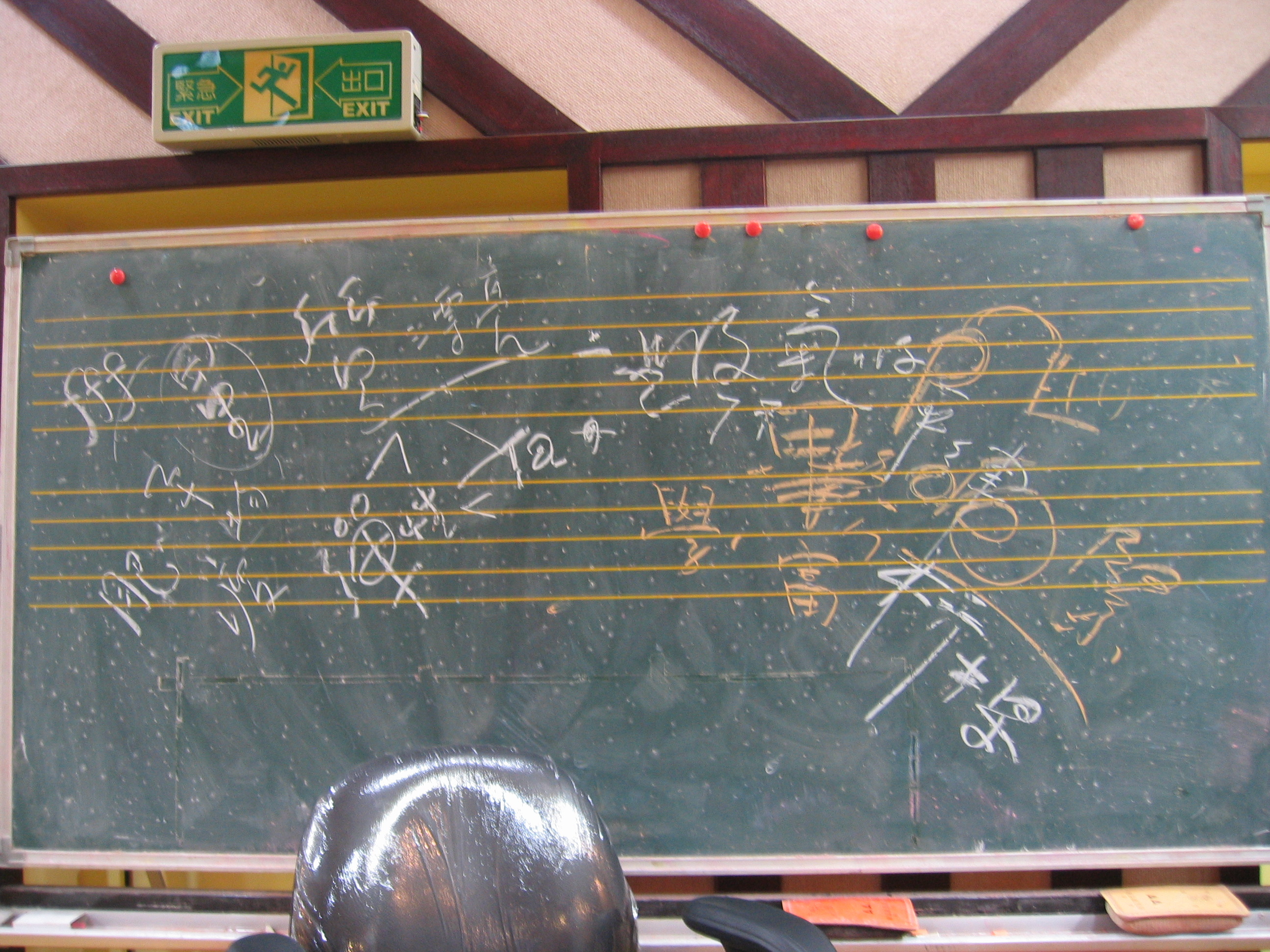 20060422 團練老師的字