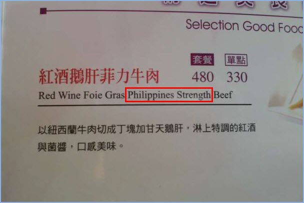 Philippines Strength Beef