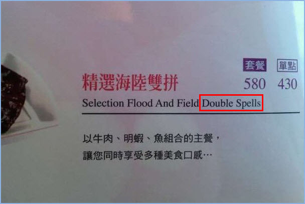 Double Spells