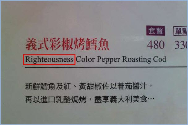 Righteousness Color Pepper