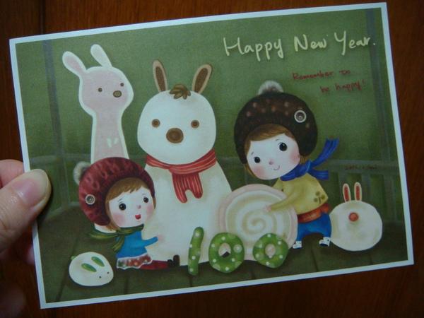 Kai 的新年賀卡