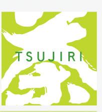 tsujire_logo