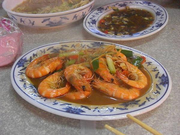 蝦子好吃讚!