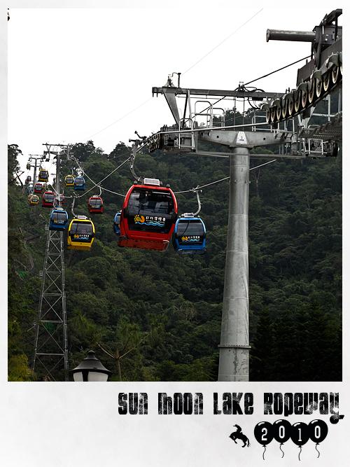 日月潭纜車12.jpg