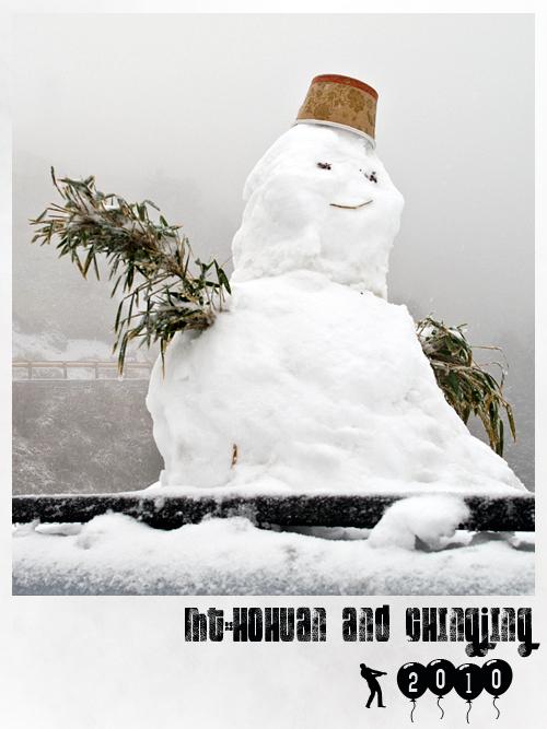 合歡山賞雪3.jpg