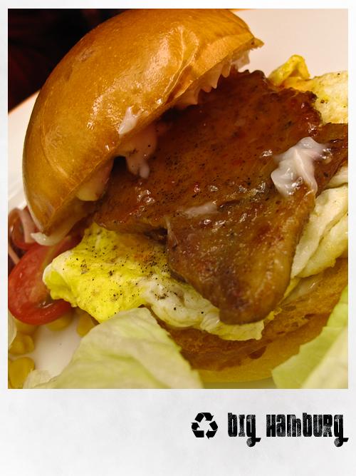 大漢堡2.jpg