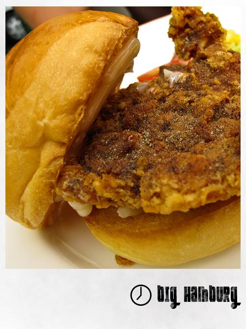 大漢堡3.jpg