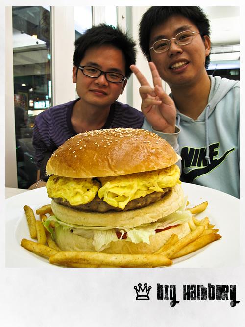 大漢堡4.jpg