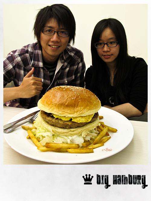 大漢堡5.jpg