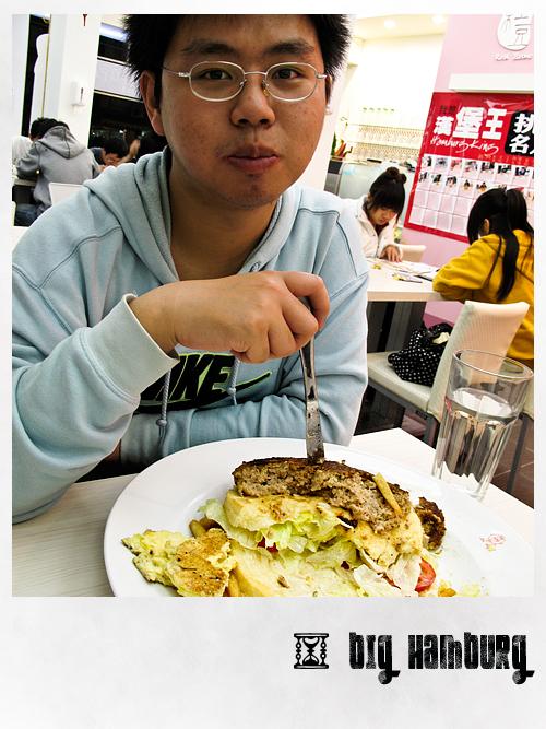 大漢堡6.jpg