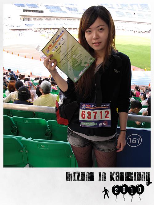 馬拉松01.jpg