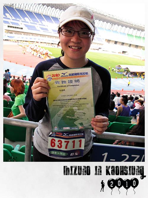 馬拉松03.jpg