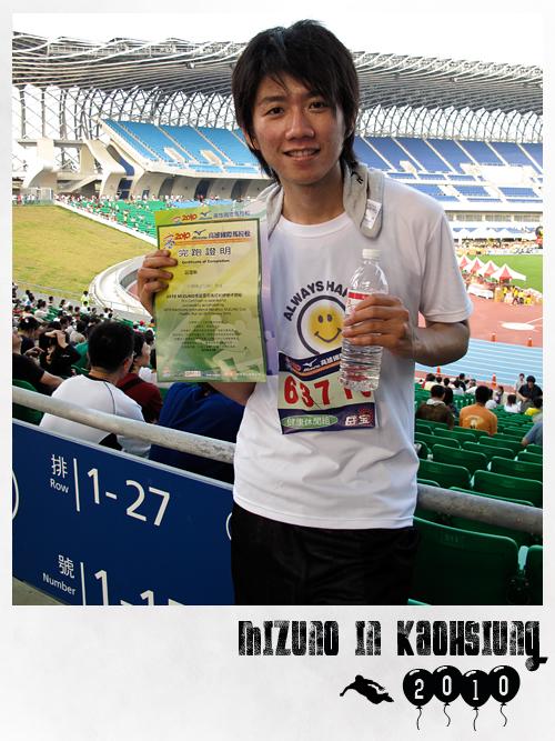 馬拉松04.jpg